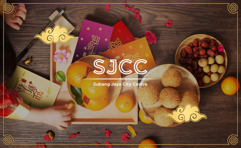 Celebrate Chinese New Year at SJCC
